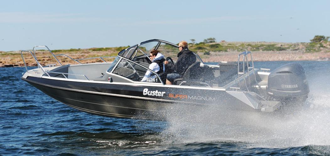 видео мощные лодки